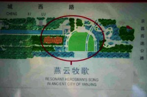 Resonant Herdsman's Song in Ancient City of Yanjing